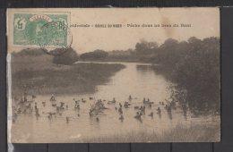 Niger - Boucle Du Niger - Pêche Dans Un Bras Du Bani - Niger