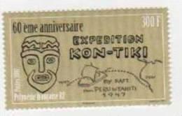 Timbre Polynésie Française Neuf ** Sans Trace Année 2007 N° 814 60ème ANNI Kon-Tiki - Unclassified