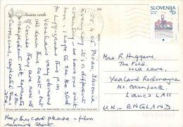 Piran, Slovenia Slovenija Postcard Used Posted To UK 2005 Nice Stamp - Slovenia