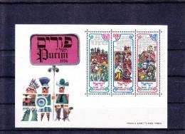 """IL 1976, Israel-Block """"Purim"""", Postfrisch, ** - Blocks & Kleinbögen"""