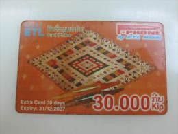 Prepaid Phonecard,weaving,used - Laos