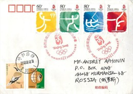 CHINA 2008. 3782 OLYMPIC GAMES. BEIJING 2008. - Summer 2008: Beijing