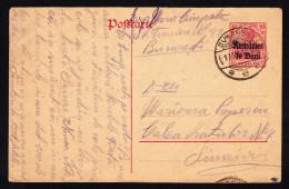 Romania - 1918 Sinaia Bucuresti - 1918-1948 Ferdinand, Carol II. & Mihai I.