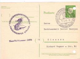 GERMANIA 1959 - POSTKARTE  PESCI ,HIPPOCAMPUS, CAVALLUCCIO MARINO  (AG75) - Fische