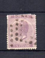 Léopold 1er, N° 21A, Ø à Points  Cote 110 €, - 1865-1866 Profil Gauche