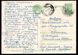 Russia USSR Stationery Postcard 1954 Steamship Odessa - Batumi, Rare Postmark ! - Cartas