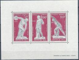 GABON Bloc Feuillet 11 ** MNH Jeux Olympiques MUNICH 1972 Athlète Grec Discobole Doryphoros Gladiateur (CV 11 €) - Gabon