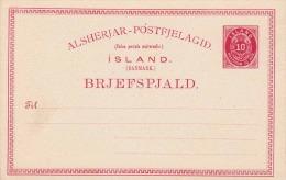 ISLAND 1890? - 10 Aur Ganzsache ** Auf Postkarte - Ganzsachen