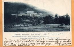 Miyako Hotel Kyoto 1914  Postcard - Kyoto