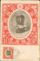 Coiffure De Cérémonie Du Mikaco, Rare Carte Maximum - Other