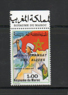 LOT 500 - MAROC (1984) N° 976 A - TRANSAT DES ALIZES - Cote 180 € - Maroc (1956-...)
