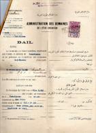 Bail De Location D'une Maison à CASABLANCA - 1920 - Admin. Des Domaines De L'Etat Chérifien - Timbre Fiscal - Documents Historiques