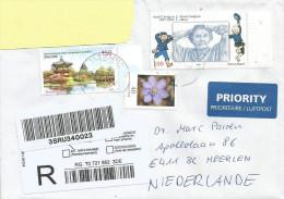 Germany 2013 Astrid Lindgren Writer Children Books Japanese Temple Barcoded Registered Cover - Contes, Fables & Légendes