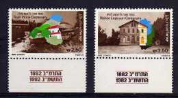 Israel - 1982 - Settlement Centenaries - MNH - Neufs (avec Tabs)