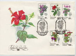 RUSSIA 1993 House Plants Set On FDC.  Michel 296-300 - 1992-.... Federation
