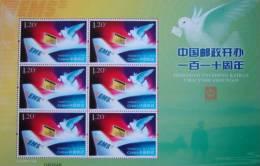 2006 CHINA 110 ANNI OF CHINA POST SHEETLET - 1949 - ... People's Republic