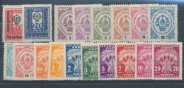 1944/46. Jugoslawien Portomarken  :) - 1945-1992 República Federal Socialista De Yugoslavia