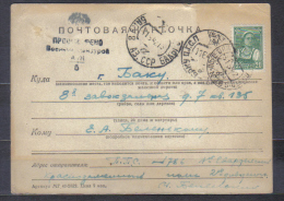 Russia WW II  Stamped  Card   Field Post Posted 1942 To Baku , Censored  Folded Verticaly In Middle  Quality See Scan - 1923-1991 USSR