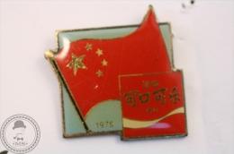 Vintage Coca Cola Coke Advertising 1976 China Flag - Wilson Marketing 1985 - Pin Badge #PLS - Coca-Cola