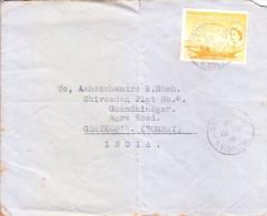 Seychelles 1956 Commercial Cover To Ghatkopar, Bombay, India - Seychellen (1976-...)
