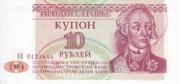 1994  ; Transnistria ( Part Of Republic Of  Moldova) ; 10 Ruble UNC 0123444 !!! - Moldova