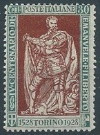 1928 REGNO FILIBERTO VITTORIA 30 CENT D. 13 3/4 MNH ** - ED370-2 - Ongebruikt