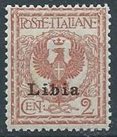 1912-15 LIBIA AQUILA 2 CENT MNH ** - ED378-5 - Libya
