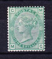 1876 SG 150 * Queen Victoria 1 S. Green  Platte 13 - 1840-1901 (Victoria)