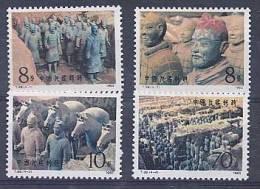 CHINE T088 Personnages En Terre Cuite De Qin - 1949 - ... République Populaire