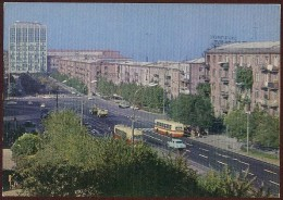Stationery Mail Used Card 1974 USSR RUSSIA Tram Transport Tramway Railway Car Yerevan Armenia Komitas Composer - 1923-1991 USSR