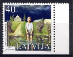 LETTONIE LATVIA 2002, EXPO PHILAKOREA, LITTERATURE, 1 Valeur Non Dentelée  Bas, Neuf / Mint. R990ind - Lettonie