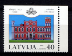 LETTONIE LATVIA 2003, EXPO SINDELFINGENE, BIRINU PALACE, 1 Valeur Non Dentelée Haut, Neuf / Mint. R1033ind - Lettonie