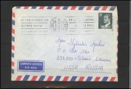 SPAIN Brief Postal History Envelope Air Mail ES 026 Personalities King - 1981-90 Cartas