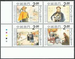 2014 MACAO/MACAU LIN ZEXU MUSEUM STAMP 4V - 1999-... Chinese Admnistrative Region