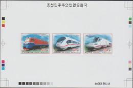 O) 2012 KOREA, PROOF, TRAINS, XF - Korea (...-1945)
