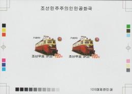 O) 2004 KOREA, ELECTRIC TRAIN, PROOF, MNH - Korea (...-1945)