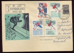 MAIL Post Stationery Cover Used USSR RUSSIA Set Stamp Sport Hockey Skater  Skier Overprint - Lettres & Documents