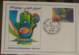 ALGERIA 2012 MAXI CARD - International Expo Exposition YEOSU - Paintings - Bird - First Day Of Issue Card - Algeria (1962-...)