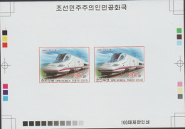 O) 2012 KOREA, ELECTRIC TRAIN, PROOF MNH - Korea (...-1945)