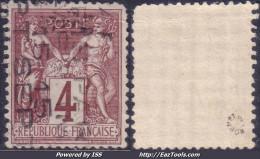 *RARETE* 4c Préo De 1893 Avec *double PREOBLITERATION* + Certificat ROUMET (Y&T N° 14, Cote 800€) - Préoblitérés