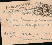 Ganzsache. India Postage. One Anna. 1936. - Briefe
