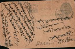 Ganzsache. India Postage. Quarter Anna. 1917. - Ganzsachen
