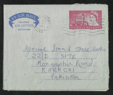 England Great Britain 1965 Air Mail Postal Used Aerogramme Cover U Kto Pakistan - Stamped Stationery, Airletters & Aerogrammes
