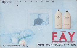 Télécarte Japon 7/11 - 5502 - SHAMPOING KANEBO FAY ** ONE PUNCH ** - SHAMPOO Japan Phonecard - 105 U - Parfum