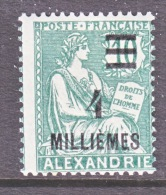 ALEXANDRIA   65  (o) - Used Stamps