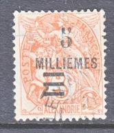 ALEXANDRIA   66 (o) - Used Stamps