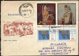 Mailed FDC  Painting  1971 From Romania To Bulgaria - 1948-.... Républiques