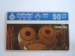 Thailand Thailande 13-04-36  Instrument 50 Baht Used Dos Noir - Musik