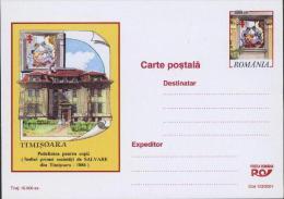 CROIX ROUGE - Infirmieres / Nurse,Polyclinique Pour Jeunes/ Hopital Entier Postal ( Carte Postale) - Roumanie / Romania - Red Cross