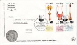 MB 1765) ISRAEL 1977 MiNr 701-703 FDC, Antike Musik Instrumente, Old Music Instruments - Musik